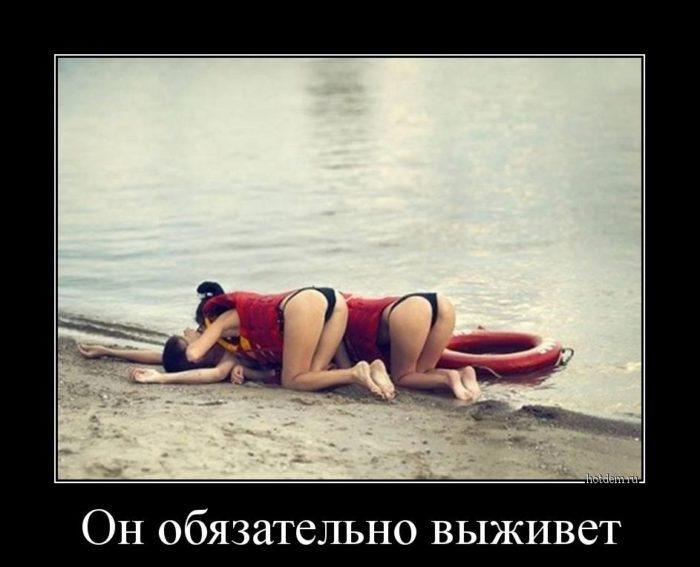 psihologiia-zhenshchiny-v-otnosheniiakh