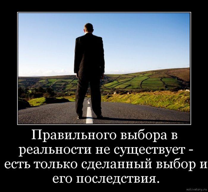 chto-privlekaet-muzhchin-v-devushkah