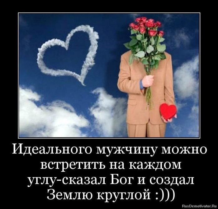 chto-privlekaet-muzhchin-v-zhenshchinah-psihologiya-obshcheniya