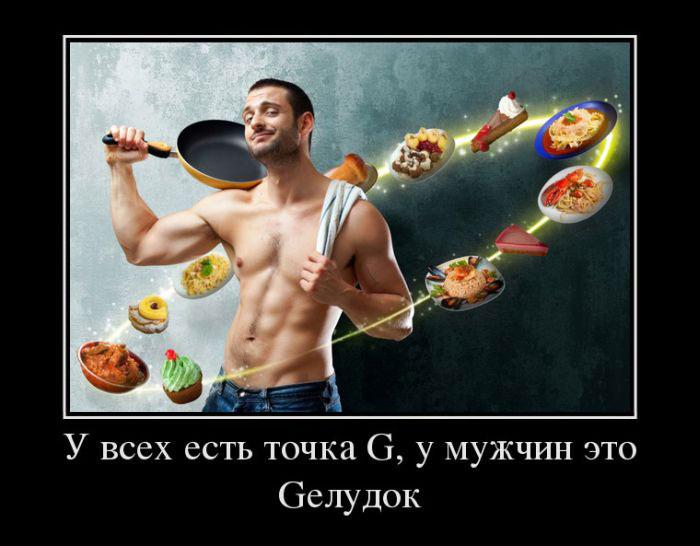 chto-privlekaet-muzhchin-v-zhenshchinah-v-kakih-zhenshchin-oni-vlyublyayutsya