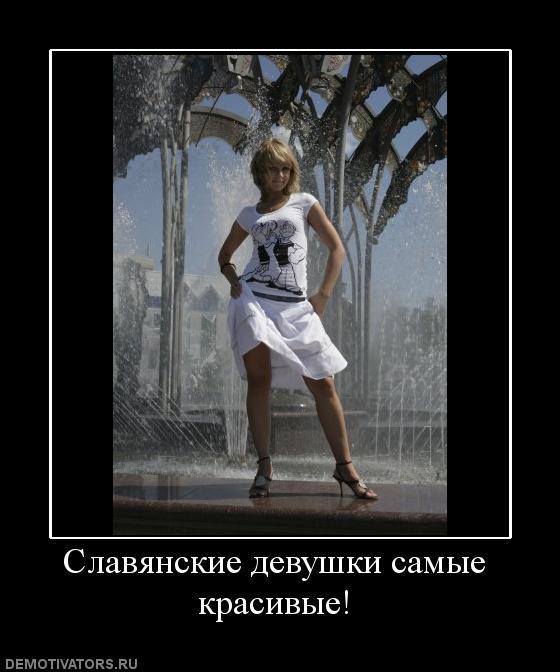 chto-privlekaet-muzhchin-v-zhenshchinah-v-pervuyu-ochered